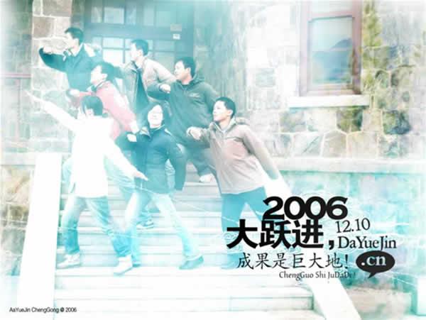http://www.ishere.cn/wp-content/uploads/200612/12_170221_dayuejins.jpg
