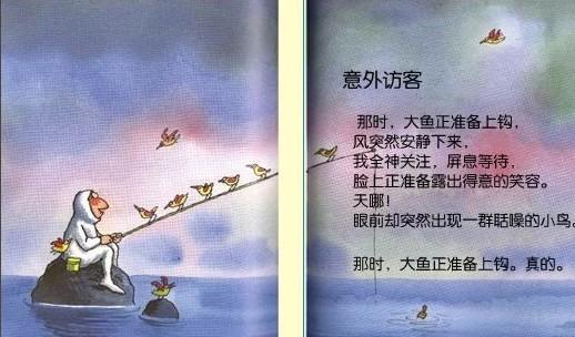 http://www.ishere.cn/wp-content/uploads/200701/26_094425_0fcd96e3d20bb9dfd214e9e4819f426e.jpg